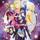 CD, DVD, 樂器 - 光宗信吉/TVアニメ「ゼロの使い魔F」 オリジナルサウンドトラック 【CD】