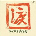高田渡/渡 【CD】