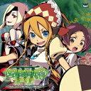 (ドラマCD)/「世界樹の迷宮IV 伝承の巨神」ドラマCD 【CD】