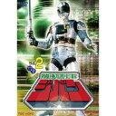 機動刑事ジバン Vol.2 【DVD】