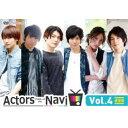 ActorsNavi Vol.4 【DVD】
