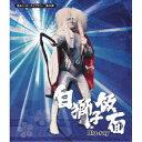 【送料無料】白獅子仮面 【Blu-ray】