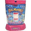 【送料無料】海の動物園!シーモンキーズ マゼンタセット おもちゃ 雑貨 バラエティ
