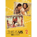 THIS IS US/ディス・イズ・アス 36歳、これから 2 【DVD】