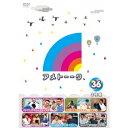 アメトーーク 36 【DVD】