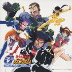 (オリジナル・サウンドトラック)/機動式闘伝Gガンダム GUNDAM FIGHT-ROUND 1&2 【CD】
