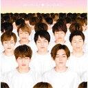 ジャニーズWEST/スタートダッシュ!《初回盤B》 (初回限定) 【CD DVD】