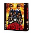 西部警察 40th Anniversary Vol.2 【DVD】