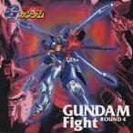 (オリジナル・サウンドトラック)/機動式闘伝Gガンダム GUNDAM FIGHT-ROUND 4 【CD】