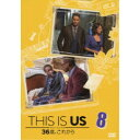 THIS IS US/ディス・イズ・アス 36歳、これから 8 【DVD】