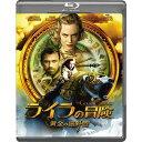 ライラの冒険 黄金の羅針盤 【Blu-ray】