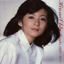 太田裕美/太田裕美 Singles 1978〜2001 【CD】