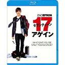 セブンティーン・アゲイン 【Blu-ray】