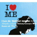 Rakuten - 斉藤和義/I LOVE ME(初回限定) 【CD】