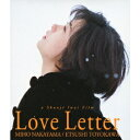 Love Letter 【Blu-ray】