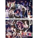 【送料無料】AKB48/AKB48グループリクエストアワーセットリストベスト100 2019 【DVD】