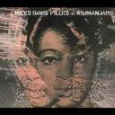 マイルス・デイヴィス/キリマンジャロの娘 +1 【CD】