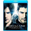 バイオハザード:ヴェンデッタ《通常版》 【Blu-ray】
