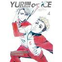 樂天商城 - ユーリ!!! on ICE 4 【Blu-ray】