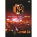 ANIMELO SUMMER LIVE 2009 RE:BRIDGE SAITAMA SUPER ARENA 8.23 【DVD】