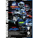 宇宙刑事シャイダー 9 【DVD】