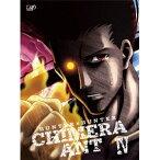 【送料無料】HUNTER×HUNTER キメラアント編IV DVD-BOX 【DVD】