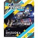THE IDOLM@STER SideM/THE IDOLM@STER SideM 3rdLIVE TOUR 〜GLORIOUS ST@GE〜 LIVE Blu-ray Side SHIZUOKA 【Blu-ray】