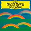 交響曲 - 【送料無料】ヘルベルト・フォン・カラヤン/マーラー:交響曲第4番 (初回限定) 【CD】