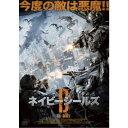 ネイビーシールズ:D-DAY 【DVD】