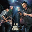 (V.A.)/BLUE GIANT SUPREME
