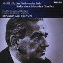 Symphony - エドゥアルト・ファン・ベイヌム/マーラー:交響曲≪大地の歌≫/さすらう若人の歌 【CD】