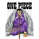 ONE PIECE Log Collection FUJIT...