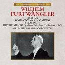 其它 - ヴィルヘルム・フルトヴェングラー/ブラームス:交響曲 第1番 ストラヴィンスキー:ディヴェルティメント(≪妖精の口づけ≫からの交響組曲) 【CD】