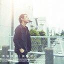 日本流行音乐 - 馬場俊英/街路樹《通常盤》 【CD】