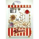 嵐/ARASHI LIVE TOUR Popcorn 【DVD】