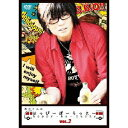 森川さんのはっぴーぼーらっきー VOL.2 【DVD】