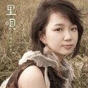 CD, DVD, 樂器 - 臼澤みさき/里唄 【CD】