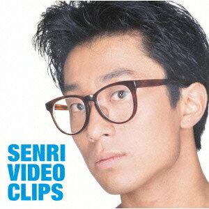 大江千里/SENRI VIDEO CLIPS 【DVD】