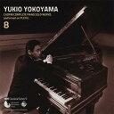 古典 - 横山幸雄/プレイエルによる ショパン・ピアノ独奏曲 全曲集 8 【CD】