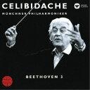 交響曲 - セルジュ・チェリビダッケ/ベートーヴェン:交響曲 第3番「英雄」 【CD】