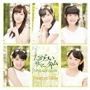 Pop JAPANizu - カントリー・ガールズ/わかっているのにごめんね/ためらい サマータイム《初回生産限定盤B》 (初回限定) 【CD+DVD】
