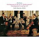 室内乐 - ベルリン弦楽四重奏団/ベートーヴェン:弦楽四重奏曲 第10番「ハープ」/第14番 【CD】