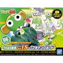 ケロロ軍曹プラモコレクション ケロロ軍曹Ver.1.5+フライングボードおもちゃ プラモデル 8歳
