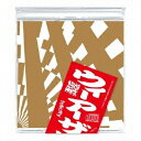 快速東京/ウィーアーザワールド 【CD】