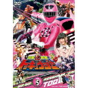 烈車戦隊トッキュウジャー VOL.5 【DVD】