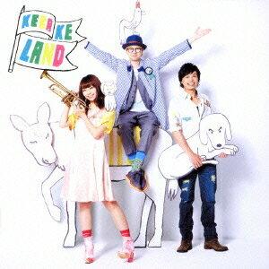 ケラケラ/ケラケランド 【CD】