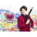 2.5次元男子推しTV シーズン3 DVD-BOX 【DVD】