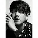 【送料無料】リュ シウォン/AGAIN《初回限定盤A》 (初回限定) 【CD DVD】