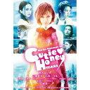 CUTIE HONEY -TEARS- 【DVD】