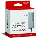 3DS ニンテンドーDSi・3DS用ACアダプタ